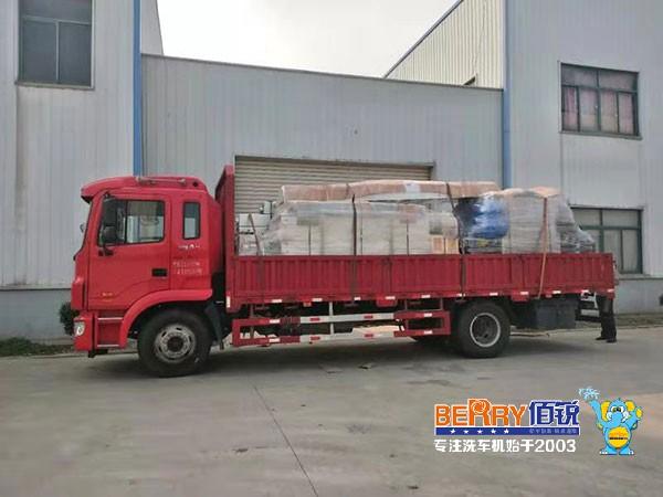 发货现场:佰锐BR-11SF型贝博ios下载电脑ballbet贝博网页登录发往重庆市
