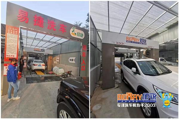 上海佰锐ballbet贝博网页登录河北地区售后简讯