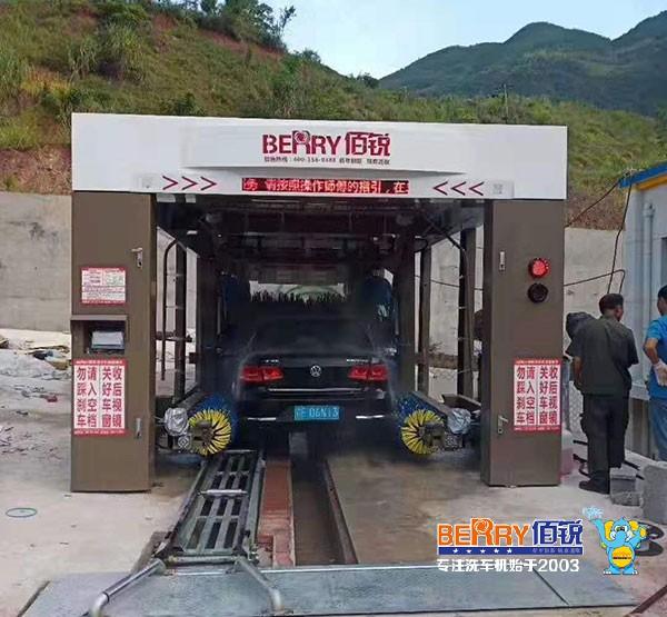恭贺:重庆市巫溪县中国国际能源安装CLOUD-11SF型贝博ios下载ballbet贝博网页登录