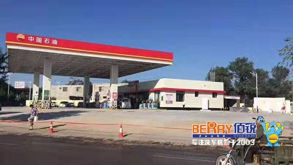 恭贺:甘肃省武威市中国石油安装CLOUD-10SF型贝博ios下载ballbet贝博网页登录