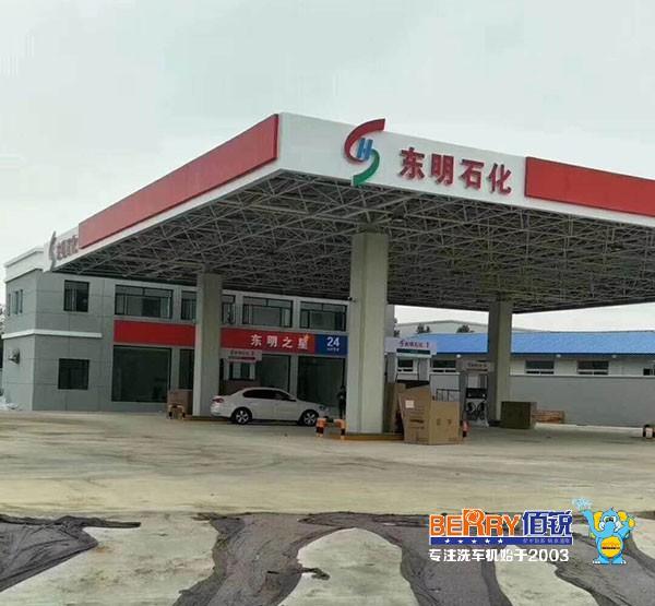 恭贺:湖北省武汉市东明石化安装BR-9S型贝博ios下载ballbet贝博网页登录