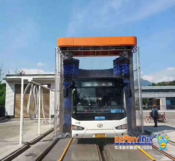 恭贺:四川省泸州市中心客运站安装BR-3K型大巴ballbet贝博网页登录