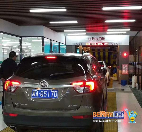 恭贺:黑龙江省哈尔滨市《豪车盛宴》安装CLOUD-15SF型ballbet贝博网页登录