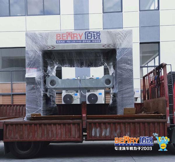 发货现场:佰锐BR-5VF型贝博ios下载电脑ballbet贝博网页登录发往百色市