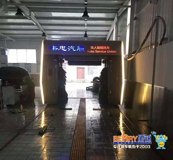 恭贺:浙江省杭州市《韦忠汽服》安装CLOUD-7VF型ballbet贝博网页登录