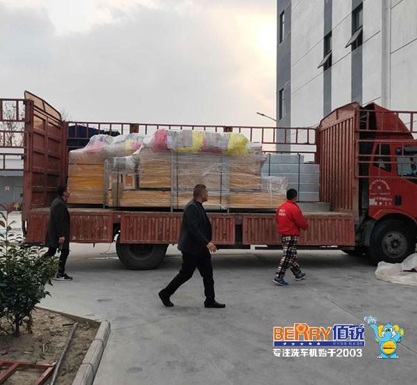 发货现场:佰锐BR-9SG型贝博ios下载电脑ballbet贝博网页登录发往建瓯市