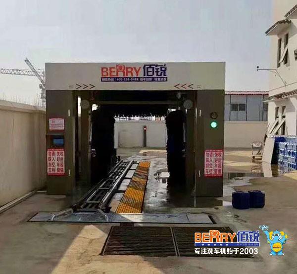 恭贺:湖北省武汉市《九豹加油站》安装BR-7SF型ballbet贝博网页登录