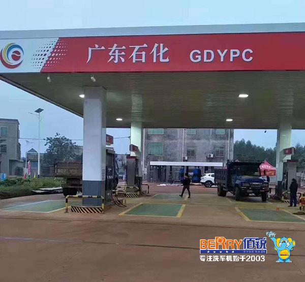 恭贺:广东省湛江市《广东石化》安装CLOUD-9SF型ballbet贝博网页登录