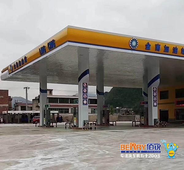 恭贺:贵州省黔南州《金南加油站》安装CLOUD-11SF型ballbet贝博网页登录