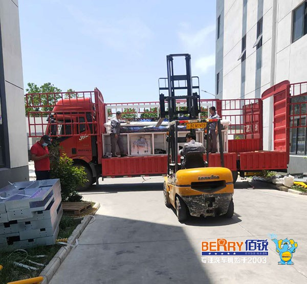 发货现场:佰锐BR-3KS型贝博ios下载电脑ballbet贝博网页登录发往洪湖市