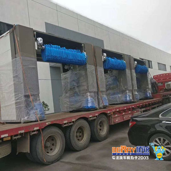 发货现场:佰锐BR-5V型贝博ios下载电脑ballbet贝博网页登录发往武汉市