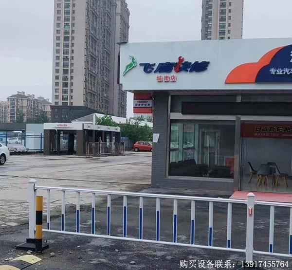 恭贺:江苏省泰州市《飞鹿快修》安装CLOUD-7SF型ballbet贝博网页登录