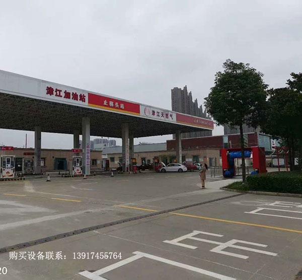 恭贺:湖北省荆州市《津江燃气》安装CLOUD-5VF型ballbet贝博网页登录