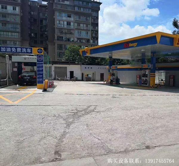 恭贺:四川省内江市《联合能源》安装CLOUD-5VG型ballbet贝博网页登录